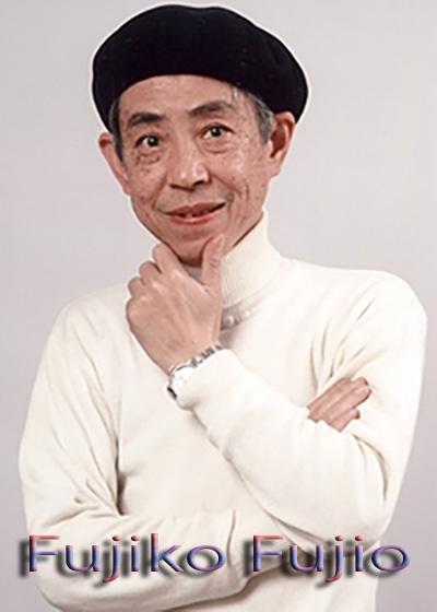 Fujiko Fujio Penulis Komik Doraemon